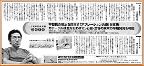 株式会社北海道新聞社発行 北海道医療情報2010