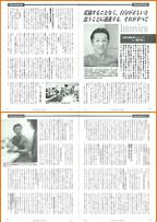 リ・スタジオ発行 北方ジャーナル2010年 9月号