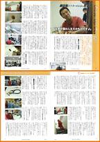 リ・スタジオ発行 北方ジャーナル2010年 4月号