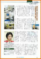 株式会社太陽発行 月刊クオリティ2010年 3月号